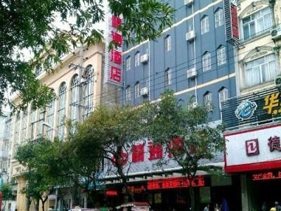 Jintone Hotel Yulin Central Bus Station Branch, Yulin