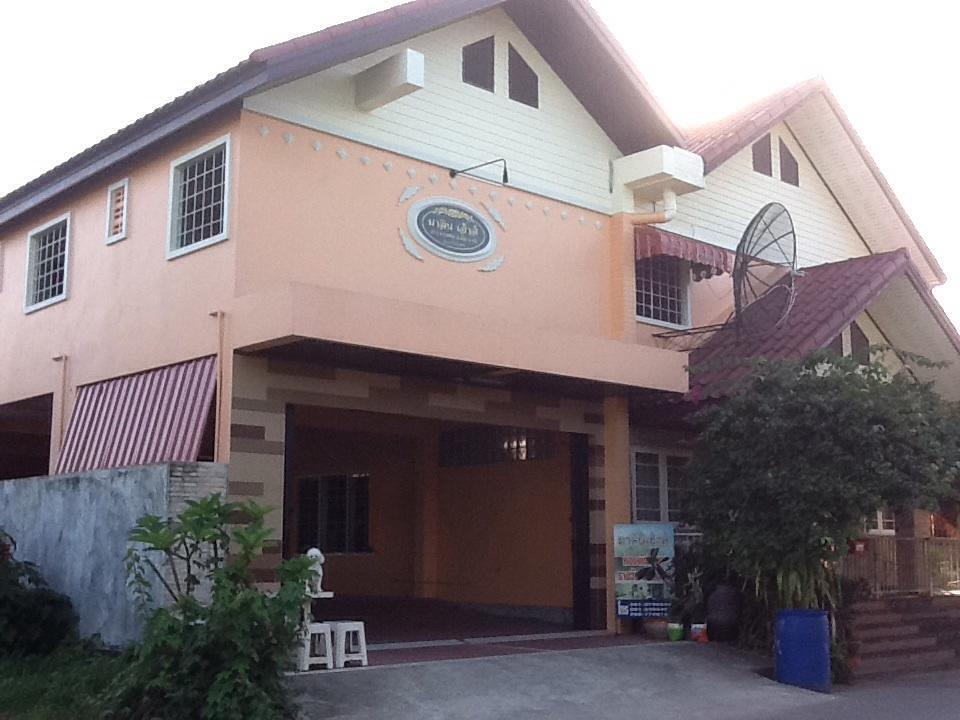 malin house apartment 1