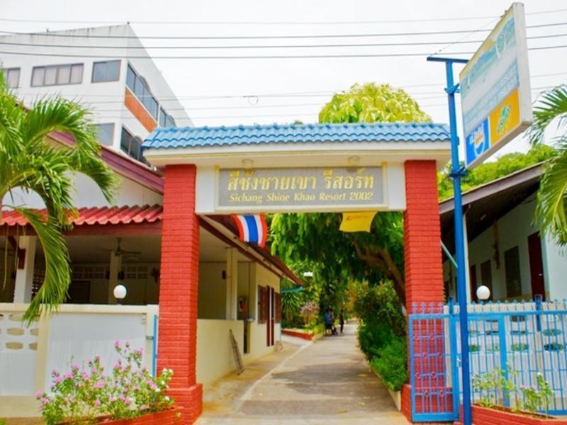 Sichang Shine Khao Resort, Koh Si Chang