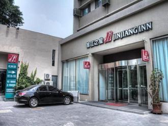 Jinjiang Inn Tianjin Changjiang Avenue