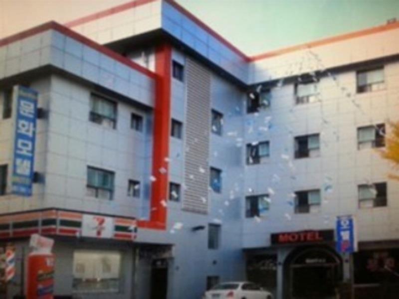 Munhwa Motel, Andong