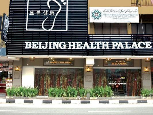 Beijing Boutique Hotel Room, Kinta