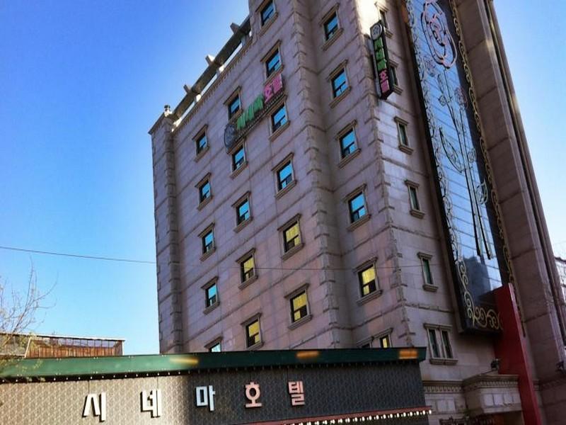 Goodstay Cinema Hotel, Siheung