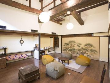 Best Hotels in Osaka : Guesthouse U-En