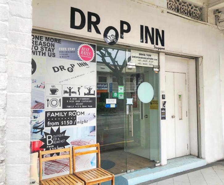 新加坡DROP INN旅館