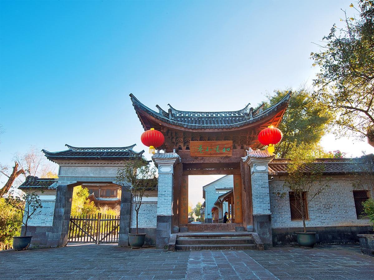 Commander's House, Baoshan