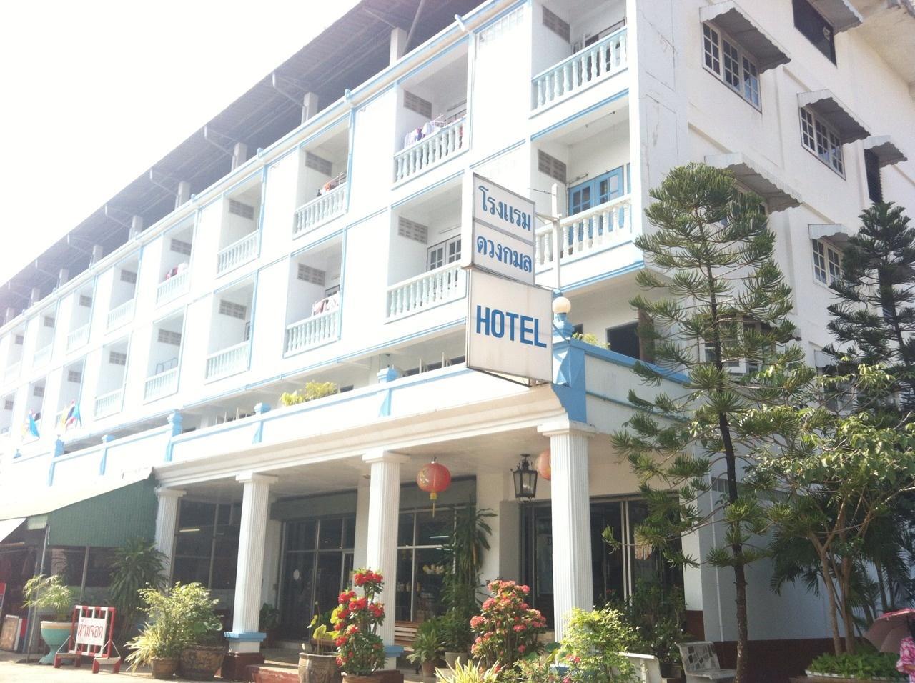 Doungkamon Mae Sod Hotel, Mae Sot