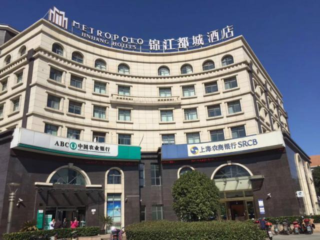 Jinjiang Metropolo Hotel Shanghai Changxing Island Branch, Shanghai