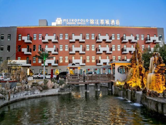 Jinjiang Metropolo Hotel Xuchang Wenfeng Road Central Park Branch, Xuchang