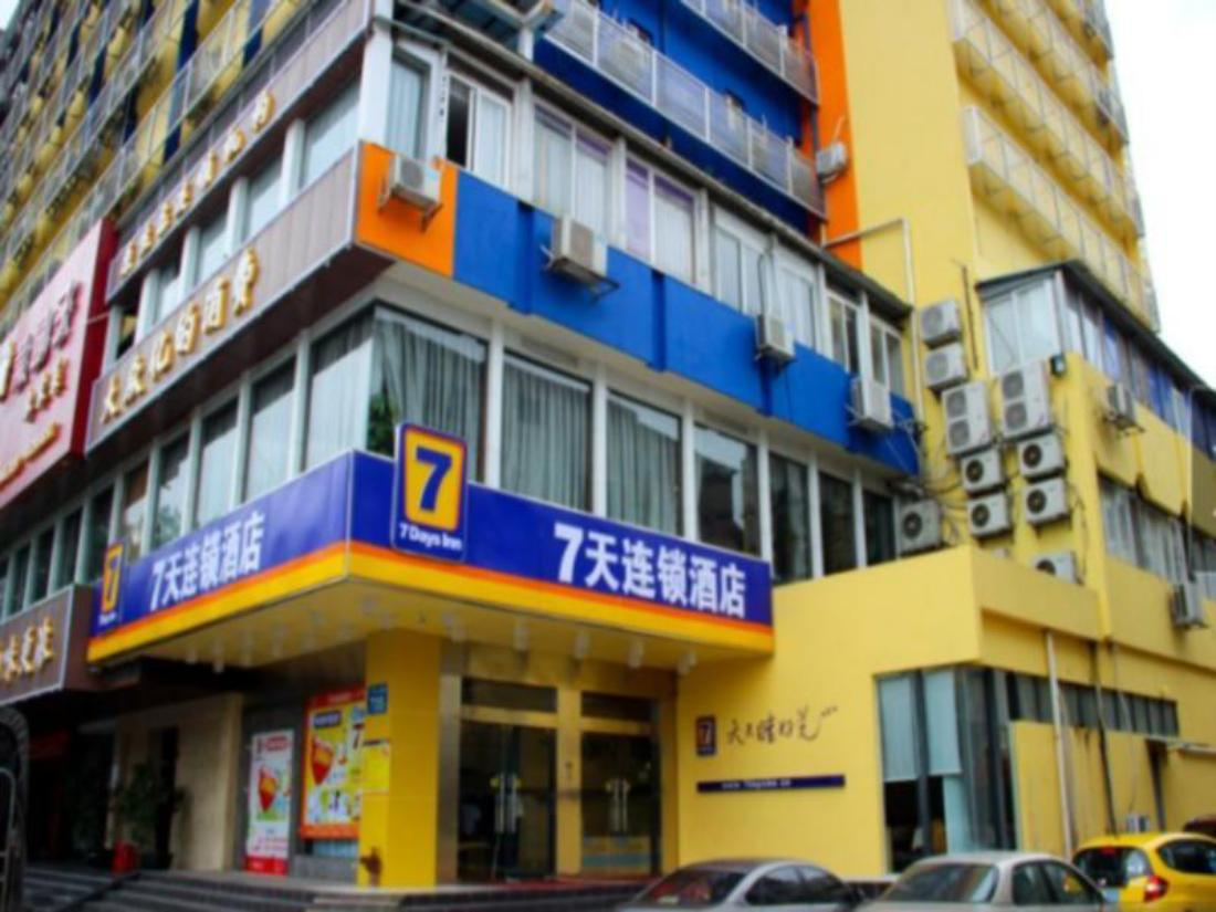 7 Days Inn Linyi South Bus Station Linyi China