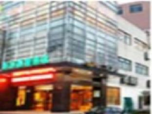 그린트리 얼라이언스 위야오 시먼 타운 전베이 허청 로드 호텔