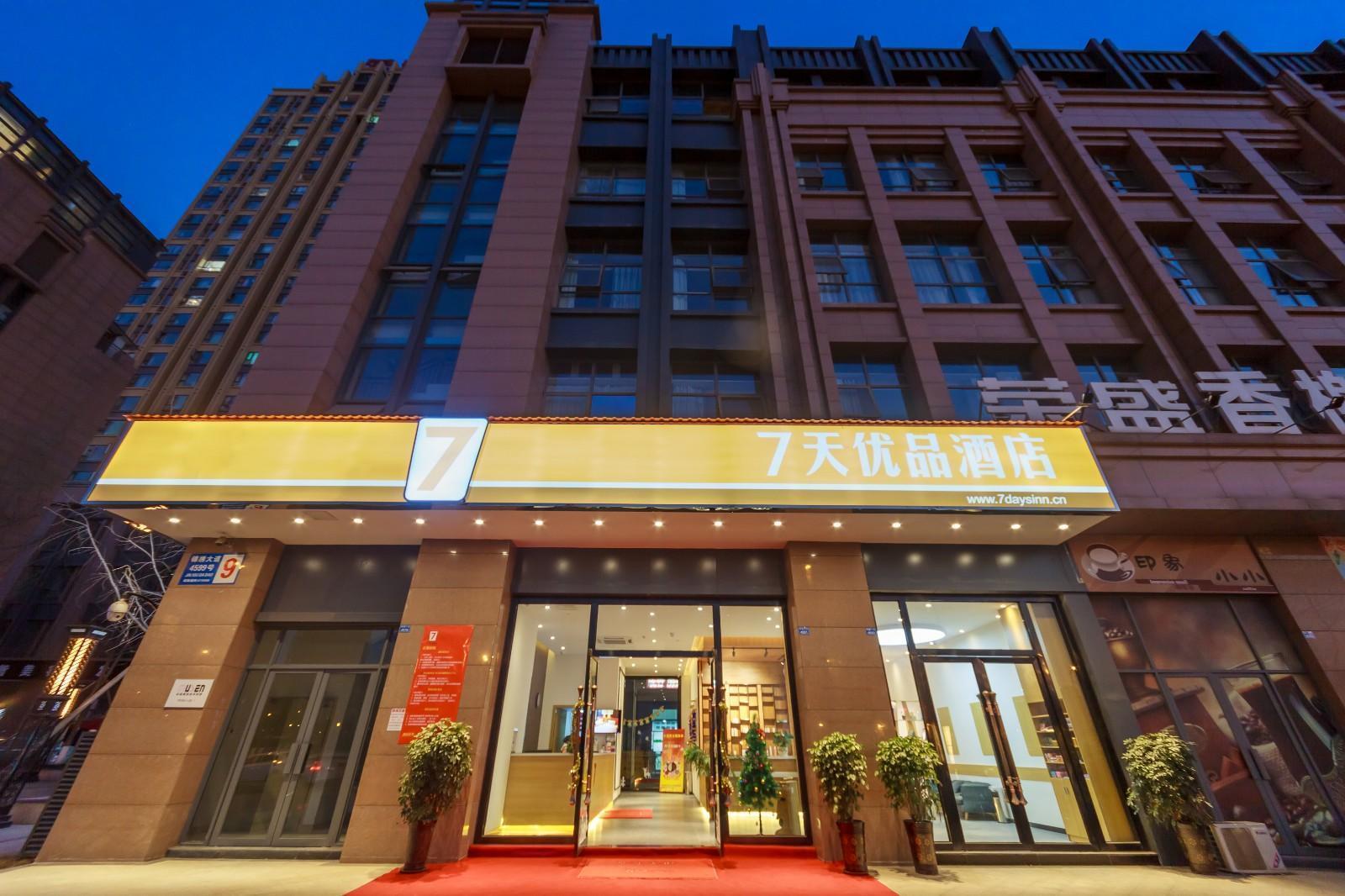 7Days Premium Chengdu Railway East Station Branch, Beijing
