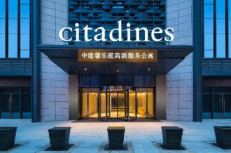 Citadines Gaoxin Xi'an