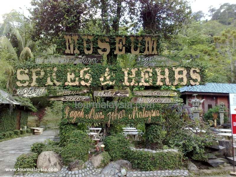 Nasuha Spices and Herbs Paradise, Muar