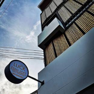 Luck Esan Loft, Muang Ubon Ratchatani