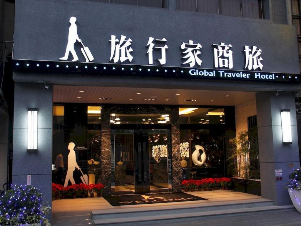 Where to Stay in Kaohsiung, hotels in Kaohsiung