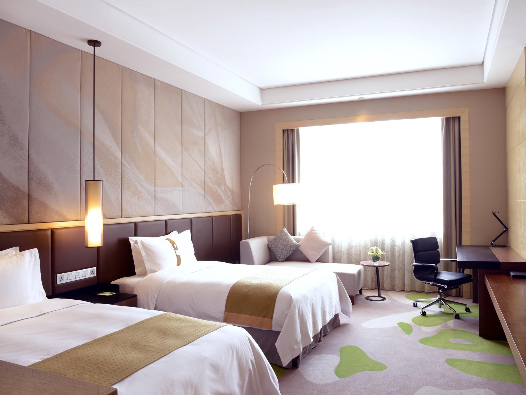 Holiday Inn Qingdao Expo, Qingdao