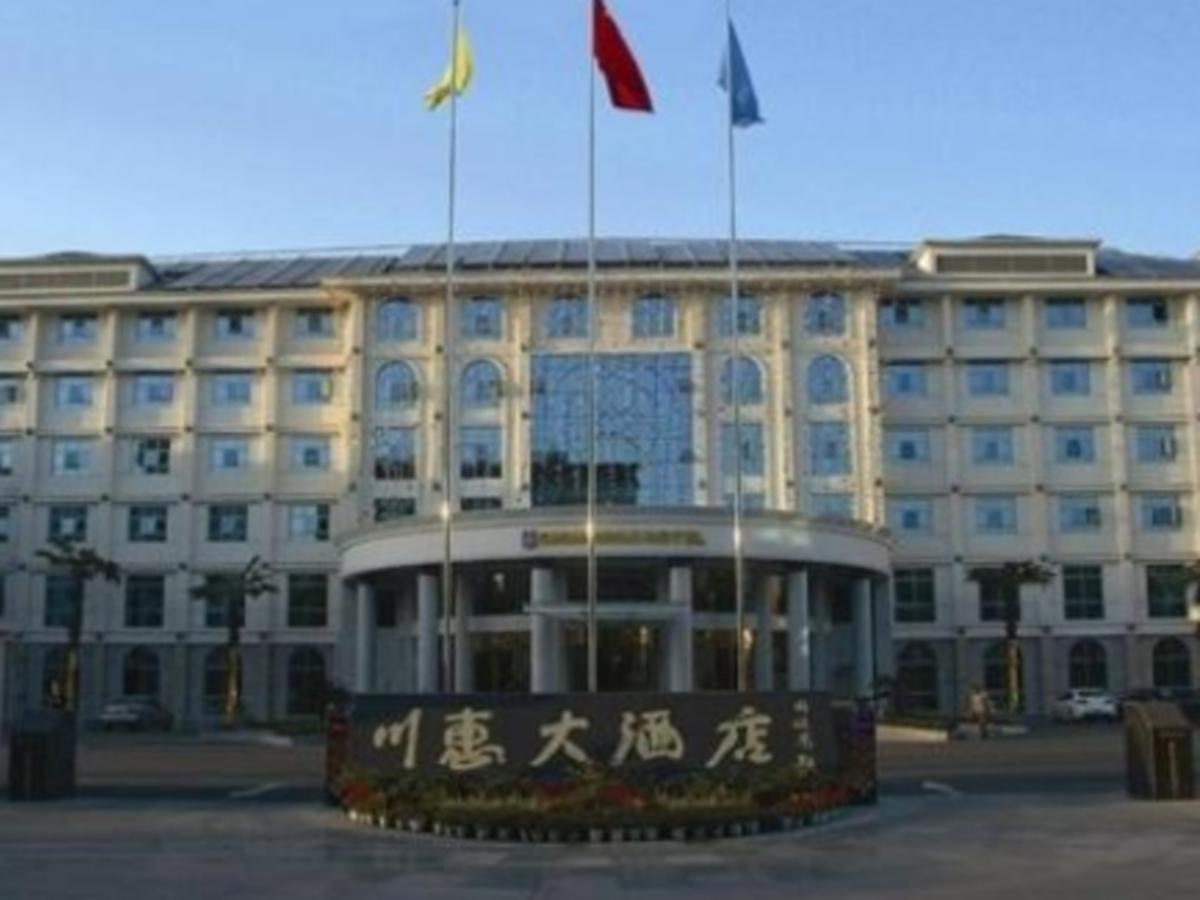 Xiangyang Chuanhui Hotel, Xiangfan