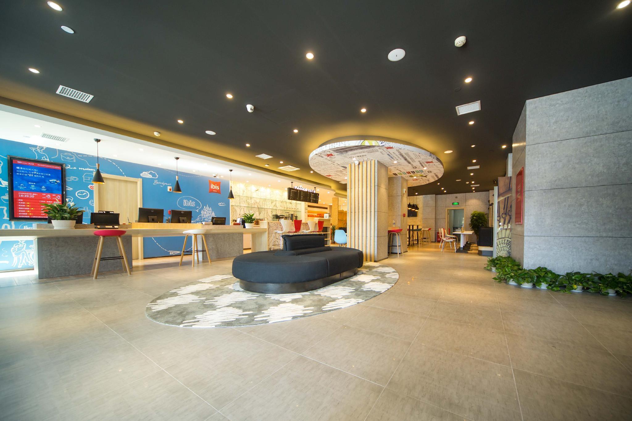 Ibis Lanzhou Dongfanghong Plaza Hotel, Lanzhou