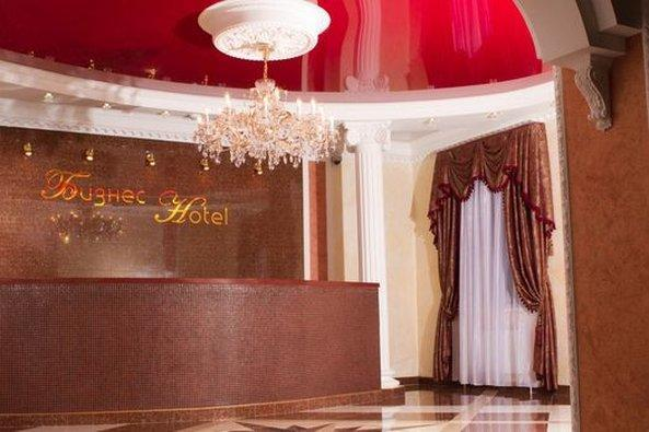 BISINESS HOTEL, Lipetsk