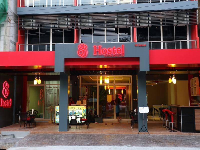 Aonang 88 Hostel, Muang Krabi