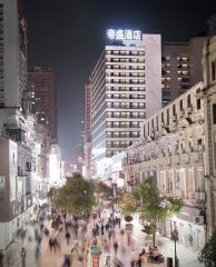 Dorsett Wuhan Hotel