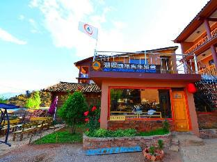 Mandala International Youth Hostel