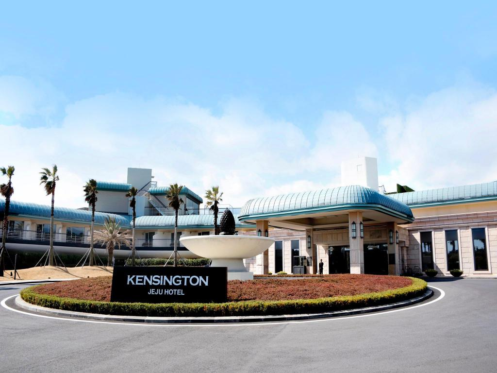 肯辛頓濟州酒店Kensington Jeju Hotel Resort