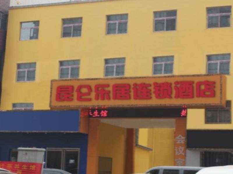 Kunlun Leju Business Hotel Zhengzhou Medical College
