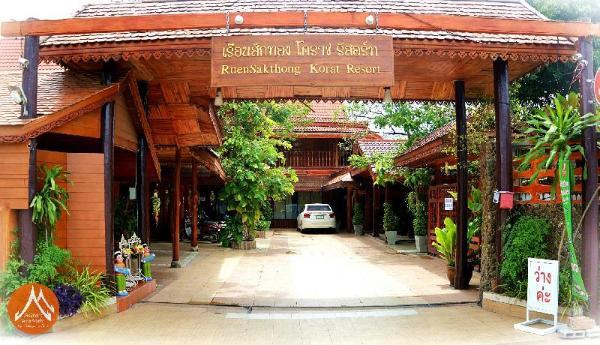 Ruen Sakthong Korat Resort Nakhonratchasima