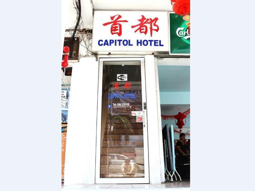 Capitol Hotel, Bintulu