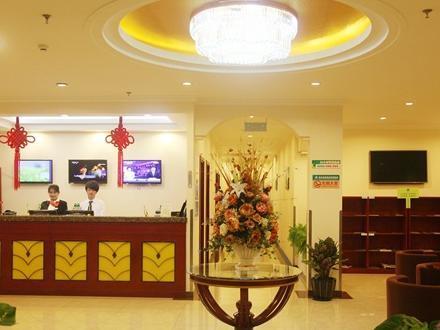 GreenTree Inn Beijing Beiqijia Litang Road Express Hotel, Beijing