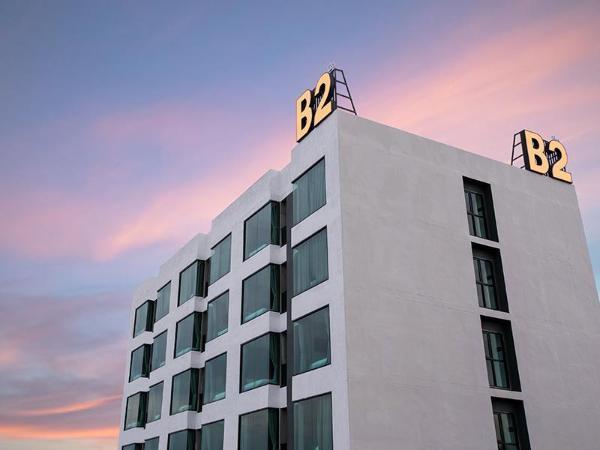 B2 Mukdahan Boutique & Budget Hotel Mukdahan