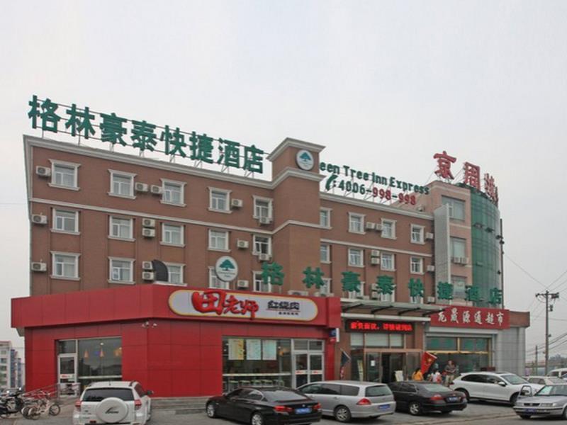 Greentree Inn Beijing Fangshan Liangxiang Suzhuang Express Hotel, Beijing