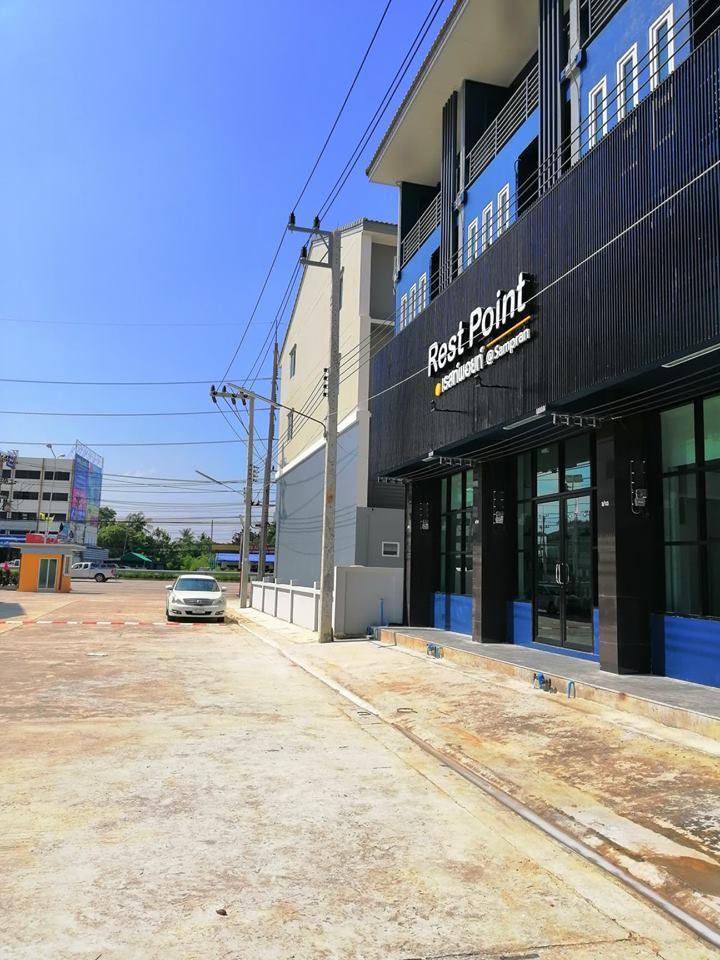 Rest Point sampran, Nakhon Chaisi