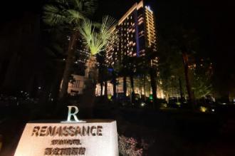 Renaissance Xi'an Hotel
