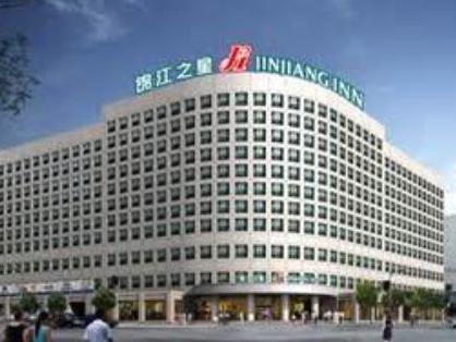 Jinjiang Inn Fuyang Yingshang Road, Fuyang