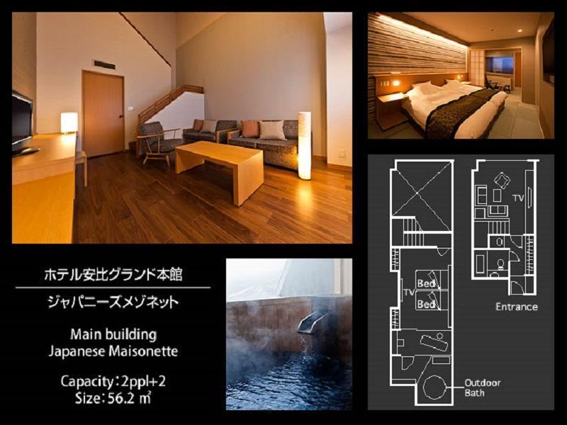 Hotel APPI Grand, Hachimantai
