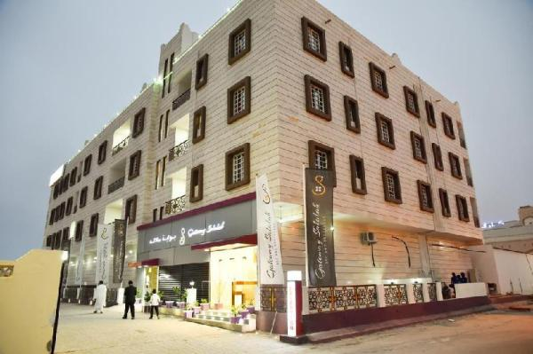 Gateway Salalah Apartments Salalah