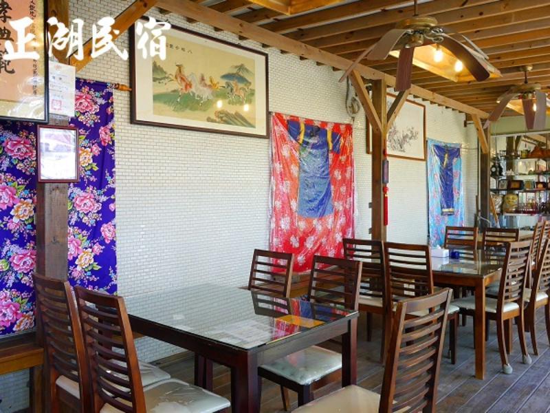 Chung Cheng Hu European Style Hostel (Pet-friendly)