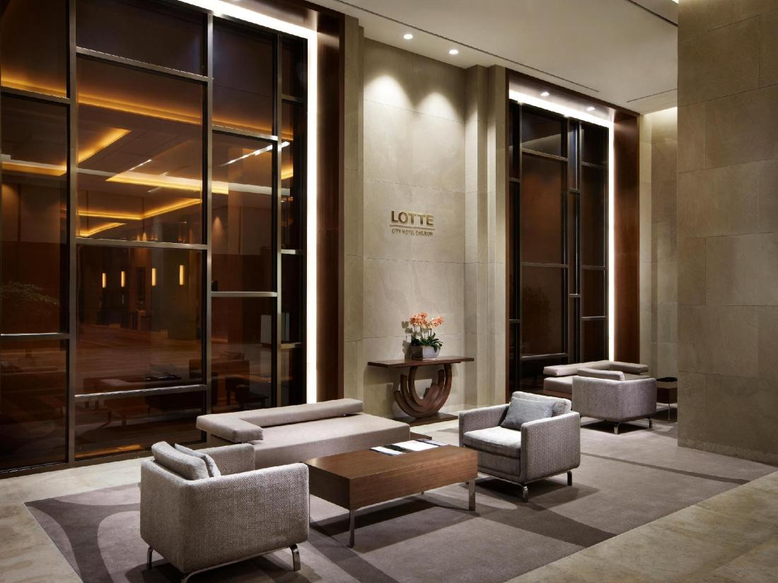Best Price on Lotte City Hotel Daejeon in Daejeon + Reviews