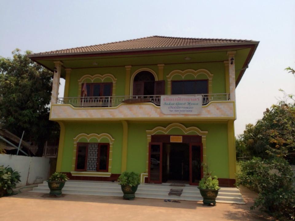 Sara Guesthouse, Phonhong