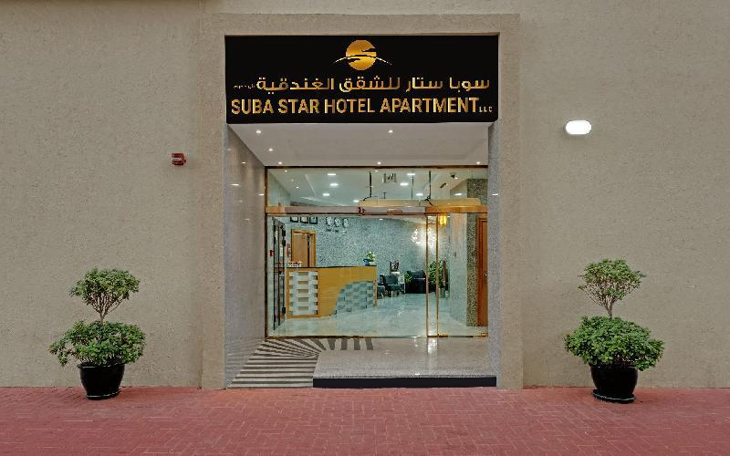 Suba Star Hotel Apartments - image 9