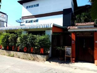 ChiangMai Kaysorn - Chiang Mai