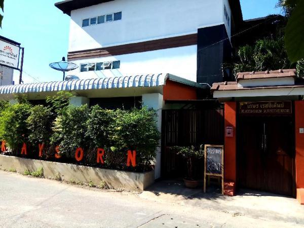 ChiangMai Kaysorn Chiang Mai