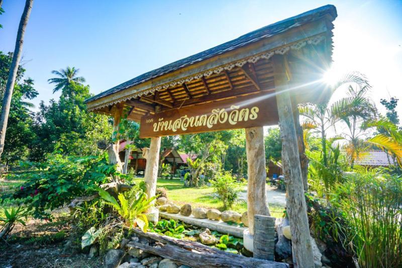 Taluangjit Resort&Garden