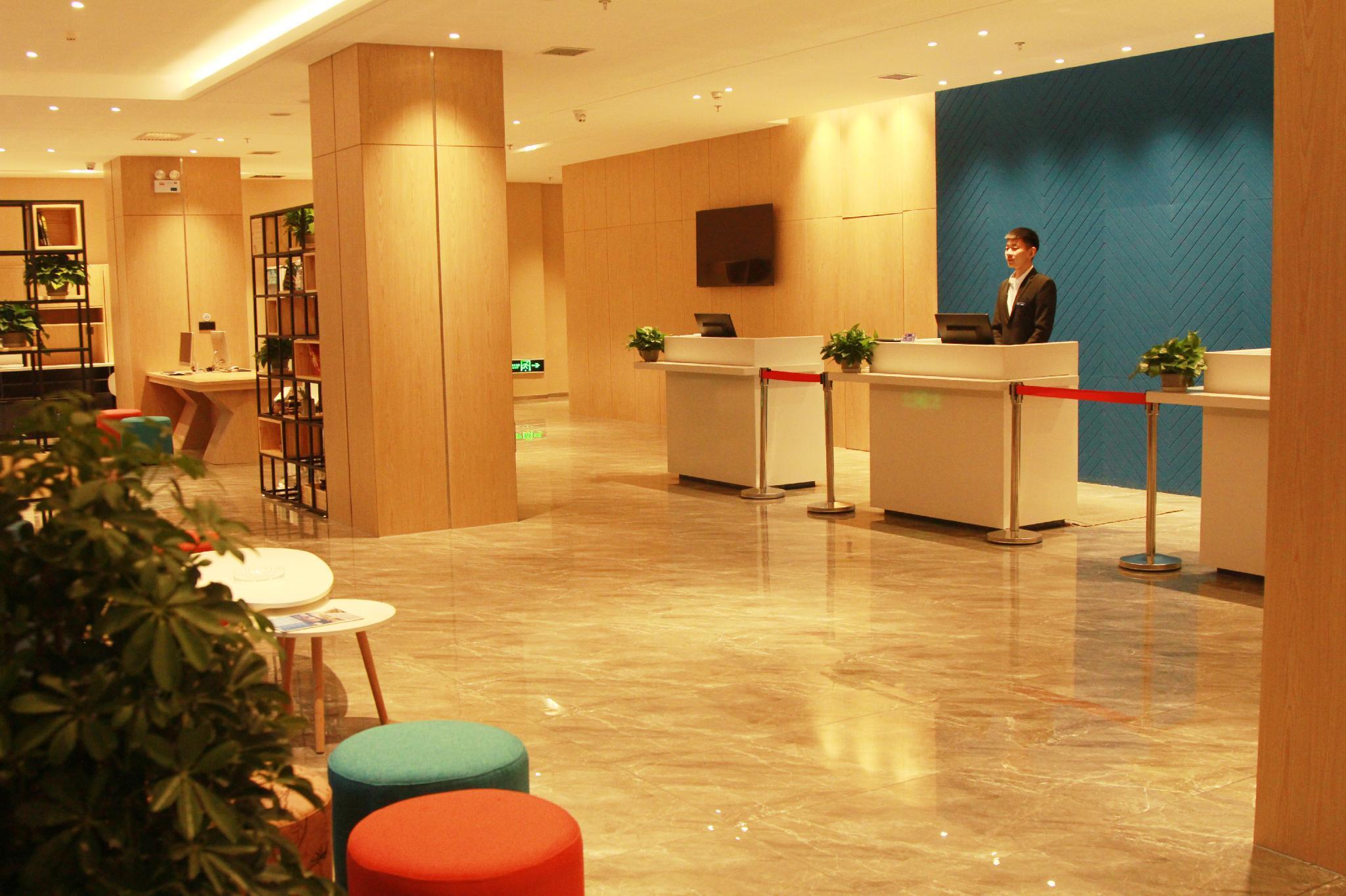 Holiday Inn Express Harbin Nangang, Harbin