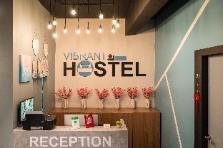 Vibrant Hostel