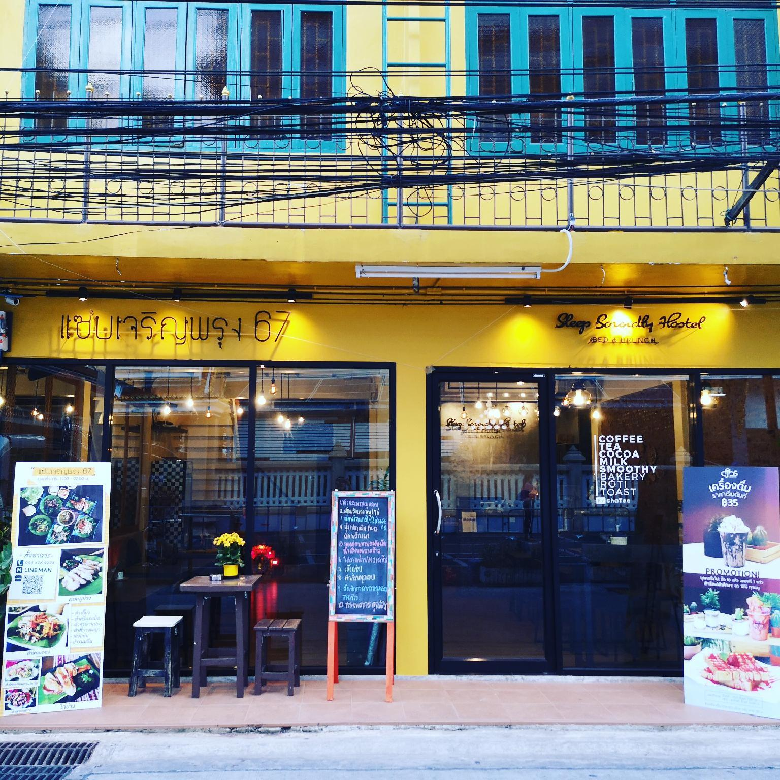 Sleep Soundly Hostel - Adults Only, Bang Kho Laem