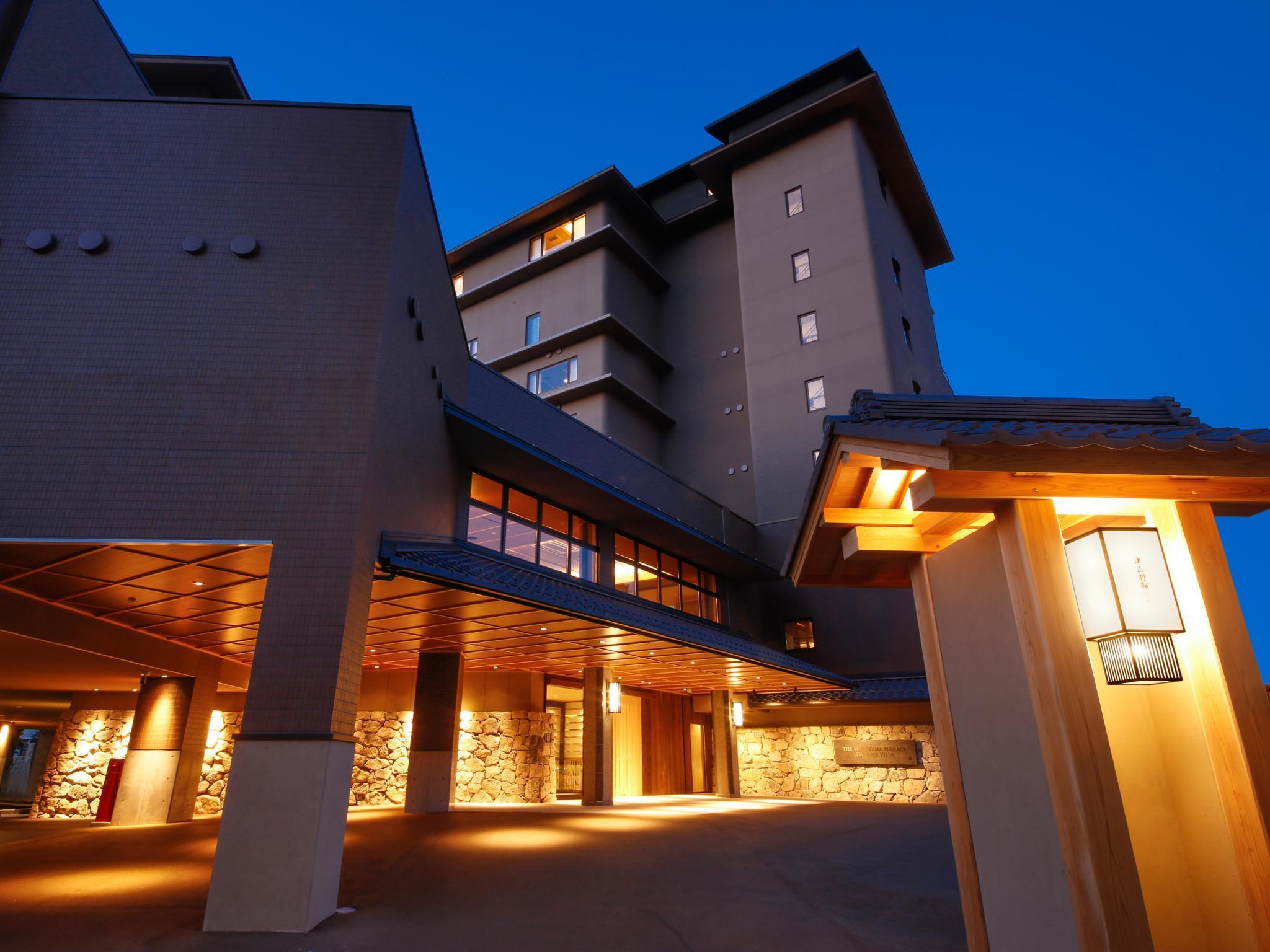 THE SHIROYAMA TERRACE TSUYAMA VILLA, Tsuyama